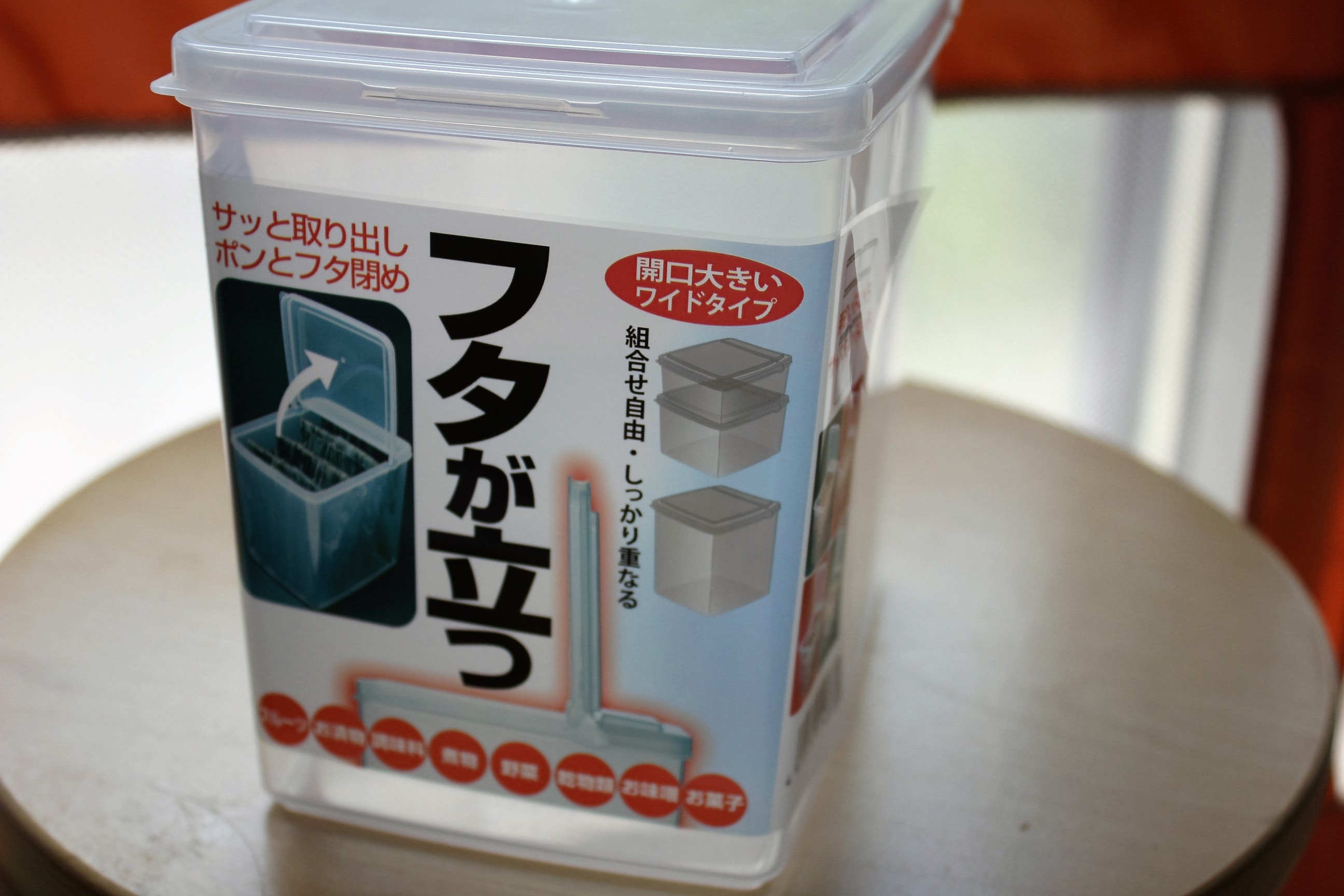 【持ち運びも出来る!】粉せっけん・固形石けんのケースをダイソーで買ってきたよ!