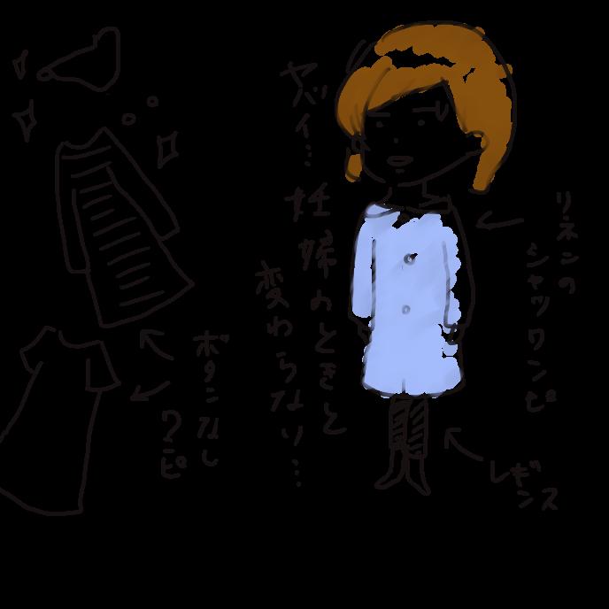【先輩ママ御用達】マタニティ・授乳服はネットで買うもの!【デザイン豊富】