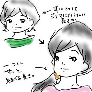 【産後の抜け毛でボサボサ?】忙しすぎるママに最適なヘアスタイル・ヘアケアを知っとこ!