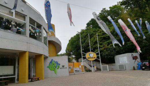 【和歌山旅行2日目】子連れ穴場スポット『海南わんぱく公園』に行ったよ!