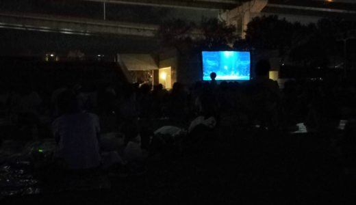 【子ども大喜び♪】芦屋市総合公園で毎年やってる星空映画会に行ってきたよ!