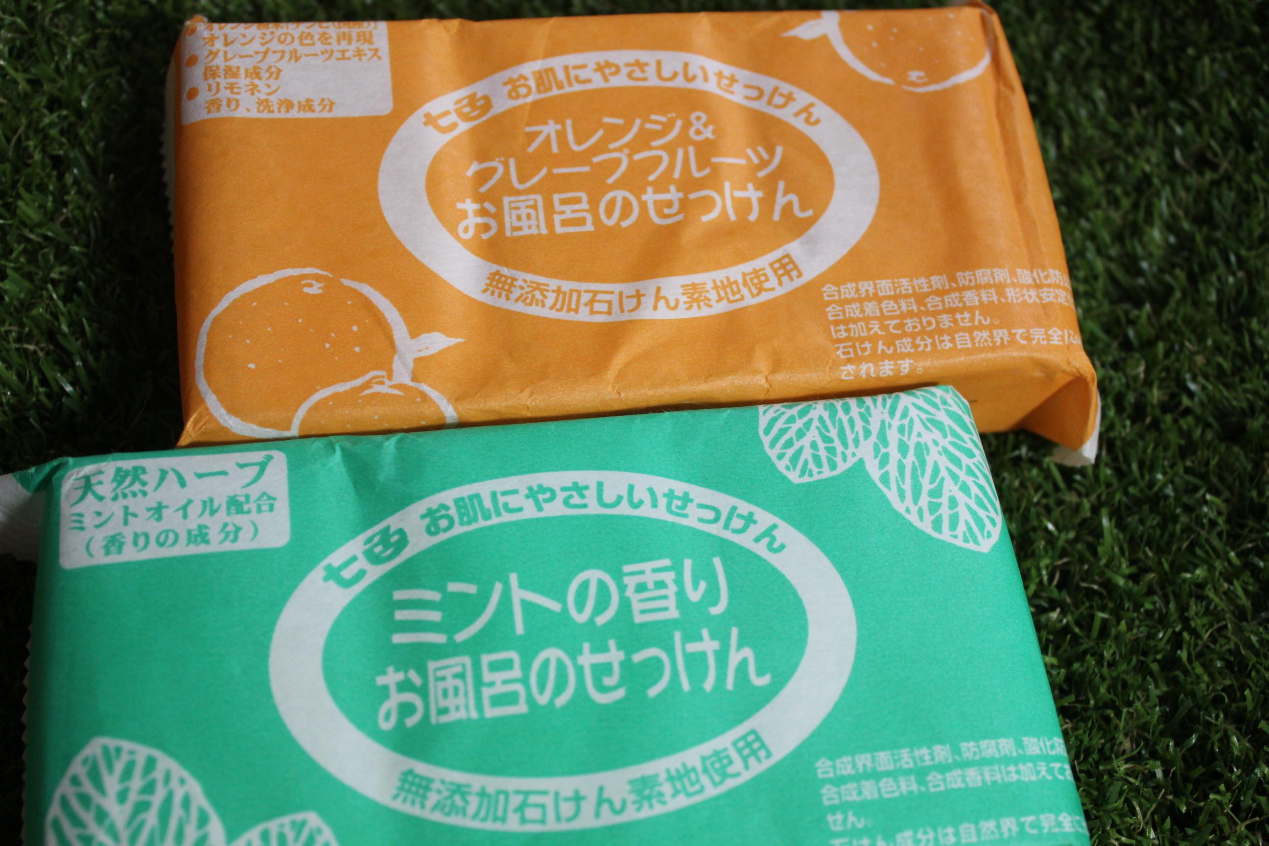 【地の塩 よもぎ石けん】と【まるは油脂化学 ミント&オレンジ】はさっぱりすっきり☆彡