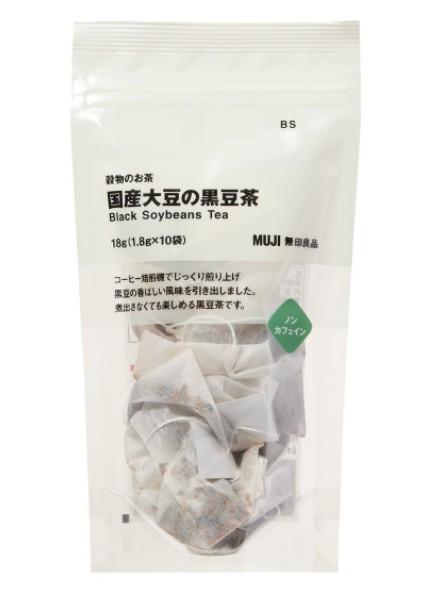 国産黒豆茶 美味しい ノンカフェイン