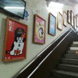 【和歌山旅行1日目】子連れで行く和歌山電鐵とラーメン巡り!おすすめスポットを紹介するよ