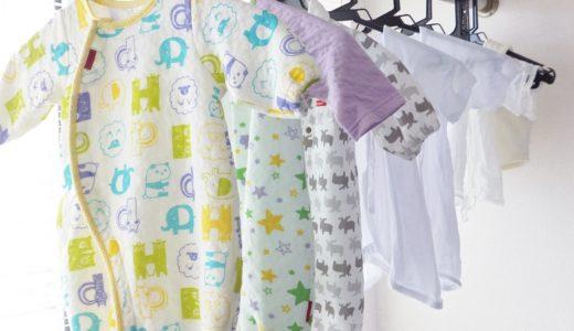 【エコ&経済的】洗ったのに洗濯物が臭い!特別な洗剤を使わなくても出来る簡単な3つの方法