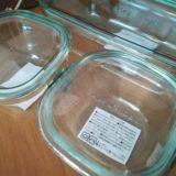 【断然使いやすい】ずっと使いたいiwakiの耐熱ガラスはオーブンもレンジも使えて便利!
