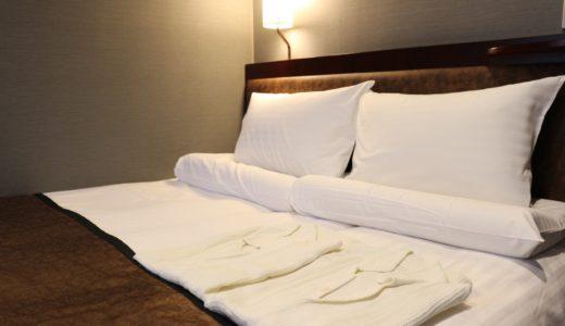 【子連れでビジネスホテル】子連れ旅行のホテル選びで気を付けたい7つのポイント