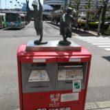【阿波おどりスゴイ】子連れで徳島旅行!絶対行くべきおすすめスポットまとめ