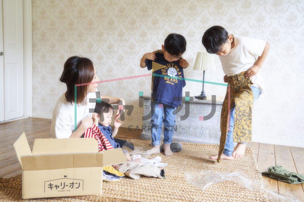 子ども服を格安で手に入れる『キャリーオン』