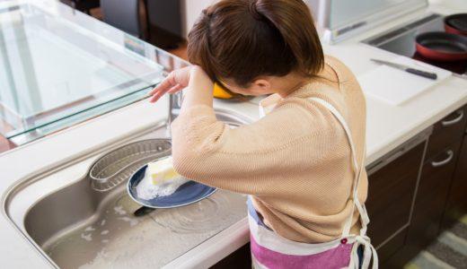 【自粛中】子どもの食事を毎日毎食作るのがめちゃくちゃストレス。解決策はアレしかない!