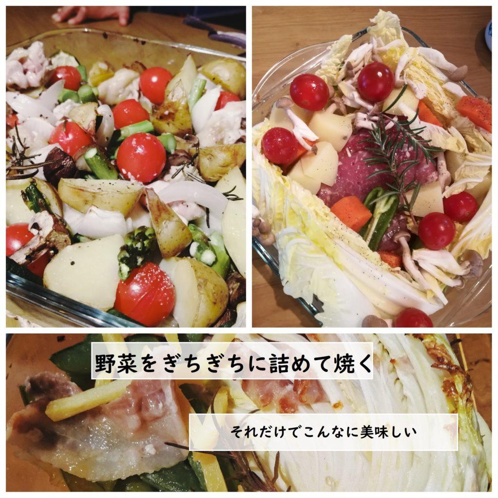 野菜 グリル