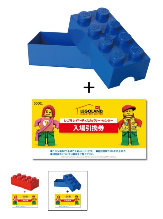 レゴ 最安値 サイト