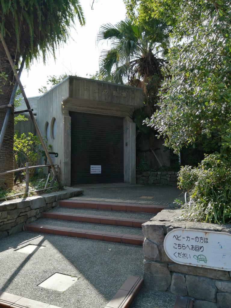 コロナ禍 王子動物園